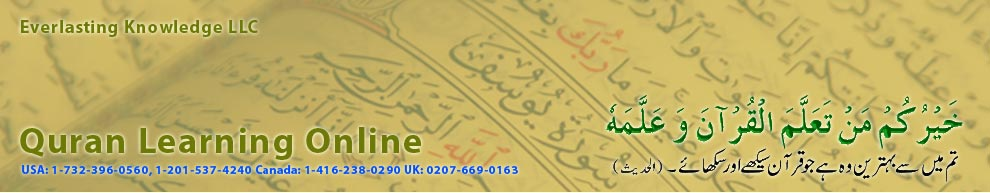 quran-learning-online